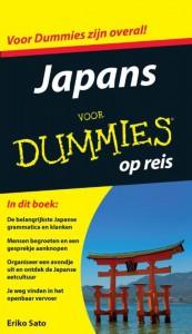 japans voor dummies