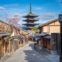 Tokyo en Kyoto reis TUI