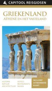 Capitool Reisgids Griekenland en Athene