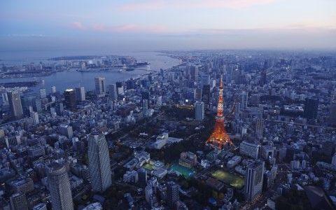 Tokyo in de avond